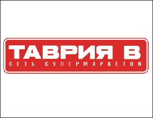 логотип_таврия_в